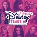 Princess Disneymania thumbnail