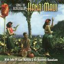 Songs To Remember Hana-Maui thumbnail