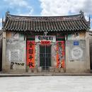 Qingxi thumbnail