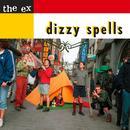Dizzy Spells thumbnail