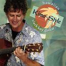 Hawaiian Slack Key Guitar-Kimo Style thumbnail