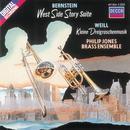 Bernstein: West Side Story/Weill: Little Threepenny Music thumbnail