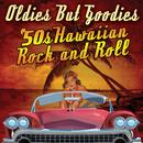 Oldies But Goodies - '50s Hawaiian Rock N' Roll thumbnail