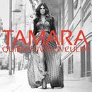Quién Tuvo La Culpa (Radio Edit) thumbnail