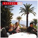 Eiffel 65 (Italian Album) thumbnail