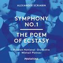 Alexander Scriabin: Symphony No. 1; The Poem Of Ecstasy thumbnail