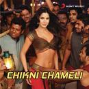 Chikni Chameli thumbnail