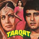 Taaqat (Original Motion Picture Soundtrack) thumbnail