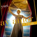 Ay Amor (Single) thumbnail