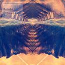 Cirrus (Single) thumbnail