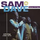 Sweat 'N' Soul: An Anthology [1965-1971] thumbnail