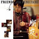 Friends thumbnail
