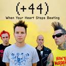 When Your Heart Stops Beating (Radio Single) thumbnail