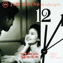 Jazz 'Round Midnight: Stan Getz thumbnail