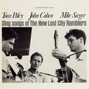 Tom Paley, John Cohen, And Mike Seeger Sing Songs Of The New Lost City Ramblers thumbnail