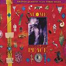 Terry Riley: Salome Dances for Peace thumbnail