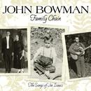 Family Chain: The Songs Of Joe Isaacs thumbnail