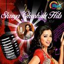 Shreya Ghoshal Hits thumbnail