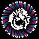 The Dancing Years thumbnail