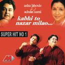 Kabhi To Nazar Milao thumbnail