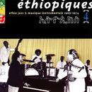 Ethiopiques, Vol. 4: Ethio Jazz 1969-1974 thumbnail
