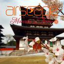 Manami's Theme (Single) thumbnail