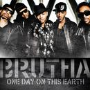One Day On This Earth (Radio Single) thumbnail