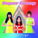 Super Group thumbnail