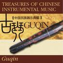 Treasures Of Chinese Instrumental Music: Guqin thumbnail