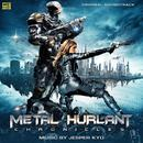 Metal Hurlant Chronicles thumbnail
