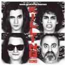 Killing Bono (Original Soundtrack) thumbnail