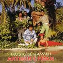 Music Of Hawaii thumbnail