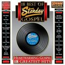 Best Of Starday Records - Heartwarming Gospel: 18 Greatest Hits thumbnail