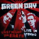 Last Night On Earth [Live In Tokyo] (iTunes only) thumbnail