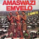 E Soweto thumbnail