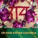 Sri Ram Kirtan Sadhana thumbnail
