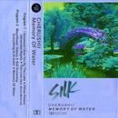 Memory Of Water thumbnail