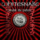 Made In Japan (Deluxe Edition) thumbnail