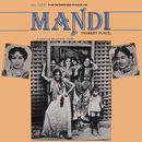 Mandi (OST) thumbnail