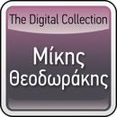 The Digital Collection thumbnail