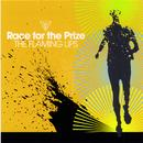 Race for the Prize (Deluxe EP) thumbnail