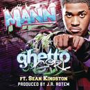 Ghetto Girl (featuring Sean Kingston) thumbnail