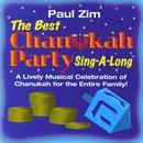 Best Chanukah Party Sing-Along thumbnail