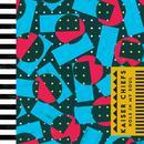 Hole In My Soul (Embody Remix) (Single) thumbnail