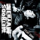 Fight Song (Single) thumbnail