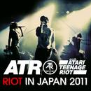 Riot In Japan 2011 (Explicit) (Live) thumbnail