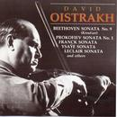 David Oistrakh Plays Works For Violin And Piano thumbnail