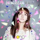 Daybreak Rain thumbnail