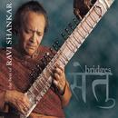 Bridges: The Best Of The Private Music Recordings thumbnail