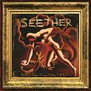 Holding Onto Strings Better Left To Fray (Deluxe Version) thumbnail